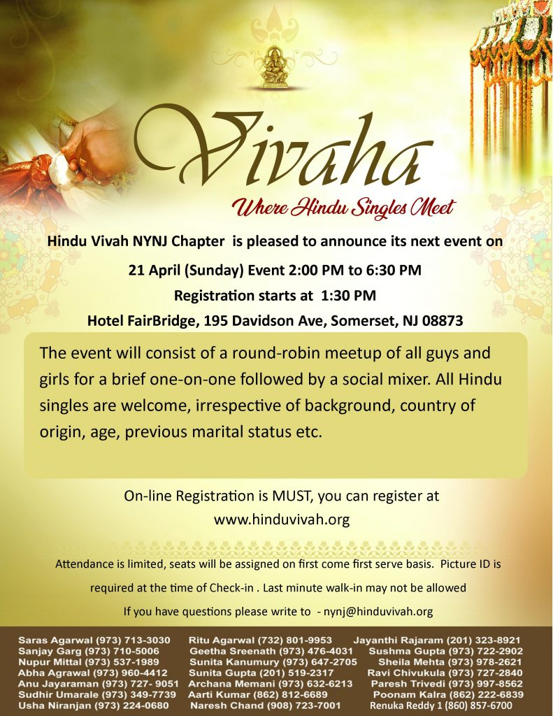 New York/New Jersey Chapter – HinduVivah